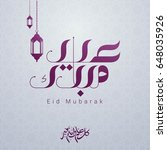 eid mubarak design background.... | Shutterstock .eps vector #648035926