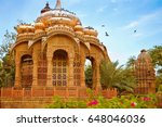 Hindu Royal Cenotaph Of One Of...