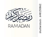 ramadan kareem | Shutterstock .eps vector #648150862