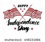 happy independence day  fourth... | Shutterstock .eps vector #648231886