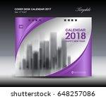 purple cover desk calendar 2018 ...