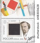 russia   circa 2000  a stamp... | Shutterstock . vector #648303628