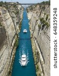 corinth passage canal in greece | Shutterstock . vector #648359248