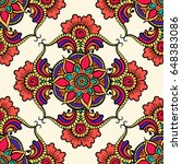 floral seamless pattern. doodle ... | Shutterstock .eps vector #648383086