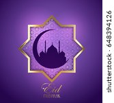 decorative eid mubarak... | Shutterstock .eps vector #648394126