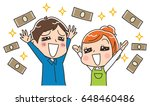 the couple gets lots of money | Shutterstock .eps vector #648460486