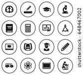 set of 16 science icons set... | Shutterstock .eps vector #648467002