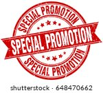special promotion round grunge... | Shutterstock .eps vector #648470662