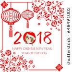 greeting applique for 2018... | Shutterstock .eps vector #648491002