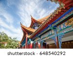 the chinese temple roof under... | Shutterstock . vector #648540292