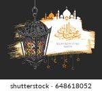 vector holiday handmade... | Shutterstock .eps vector #648618052