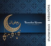 month ramadan greeting card... | Shutterstock .eps vector #648669046