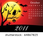 abstract october calendar... | Shutterstock .eps vector #64867825