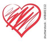 amazing vectorized heart shape.   Shutterstock .eps vector #648681112
