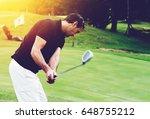 handsome mature man practicing... | Shutterstock . vector #648755212