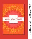 mandala vintage template card... | Shutterstock .eps vector #648760936