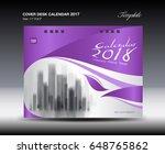 purple cover desk calendar 2018 ... | Shutterstock .eps vector #648765862
