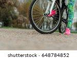 the girl the brunette in... | Shutterstock . vector #648784852