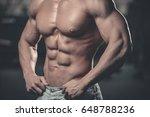 handsome caucasian sexy fitness ... | Shutterstock . vector #648788236