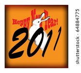 new year rabbit | Shutterstock .eps vector #64884775