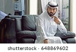 arab businessman with vision  ... | Shutterstock . vector #648869602