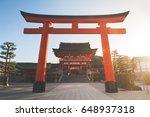 Stock photo a shinto shrine kyoto japan 648937318