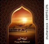 eid mubarak islamic greeting...   Shutterstock .eps vector #648951196