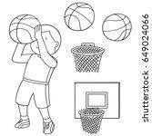 vector set of basketball ball ... | Shutterstock .eps vector #649024066