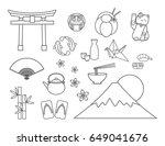 set of japanese symbols | Shutterstock .eps vector #649041676