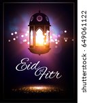 eid al fitr. islamic holiday.... | Shutterstock .eps vector #649061122