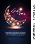 eid al fitr. islamic holiday.... | Shutterstock .eps vector #649061128