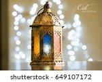 eid mubarak with traditional... | Shutterstock . vector #649107172