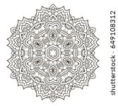mandala. ethnic decorative... | Shutterstock .eps vector #649108312