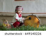 cute small girl in traditional... | Shutterstock . vector #649140226