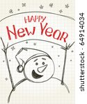 happy new year from snowman | Shutterstock .eps vector #64914034