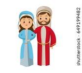 cute cartoon couple virgin mary ... | Shutterstock .eps vector #649199482