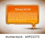 eps10 abstract vector speech  ... | Shutterstock .eps vector #64922272