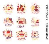 travel logo. maldives  malaysia ... | Shutterstock .eps vector #649232566