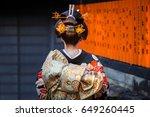 kyoto  japan   november 11 ... | Shutterstock . vector #649260445