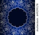 vintage floral decorative... | Shutterstock . vector #649299178
