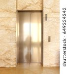 Modern Elevator In A Commercia...