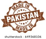 made in pakistan round seal | Shutterstock .eps vector #649368106