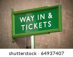 vintage attraction entrance and ticket booth sign - stock photo