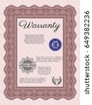 red retro vintage warranty... | Shutterstock .eps vector #649382236