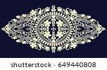 hungarian folk art  | Shutterstock .eps vector #649440808