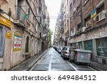 spain  barcelona   04.27.2017 ... | Shutterstock . vector #649484512