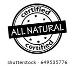 stamp with text all natural...   Shutterstock .eps vector #649535776