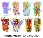 cartoon cute little cupid... | Shutterstock .eps vector #649549822