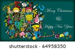 Merry Christmas & Happy New Year Funny Colorful Cartoon Card - stock vector