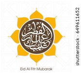 illustration of eid al fitr... | Shutterstock .eps vector #649611652
